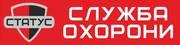 Качественный монтаж и охрана в Украине