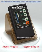 Профессиональный детектор прослушки «BugHunter Professional BH-02»