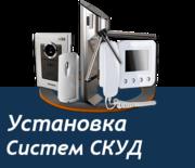 Система контроля и управления доступом в Одессе